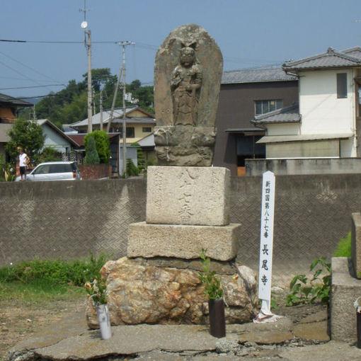 Shikoku87