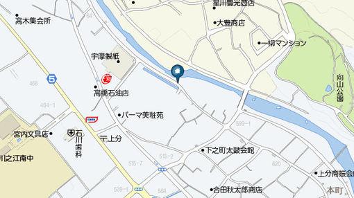 Shikoku872