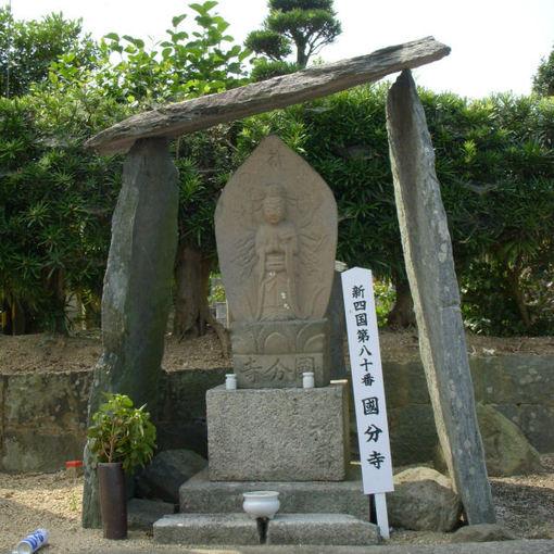 Shikoku80