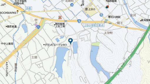 Shikoku802