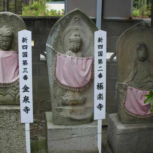 Shikoku02