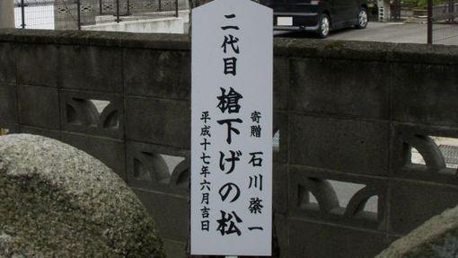 Shikoku032