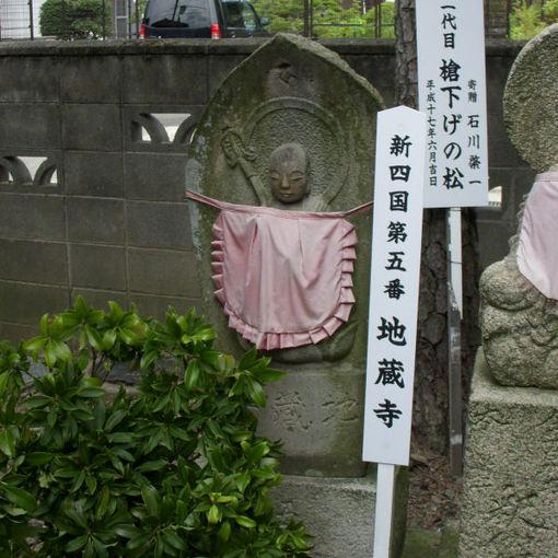 Shikoku05