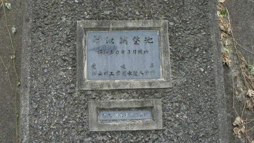 Shikoku682