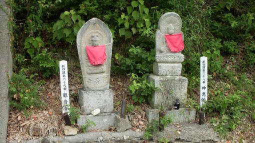 Shikoku692