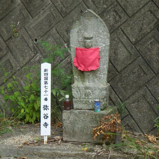 Shikoku71