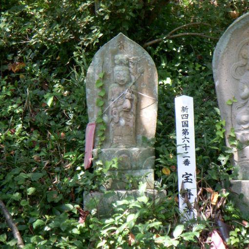 Shikoku62