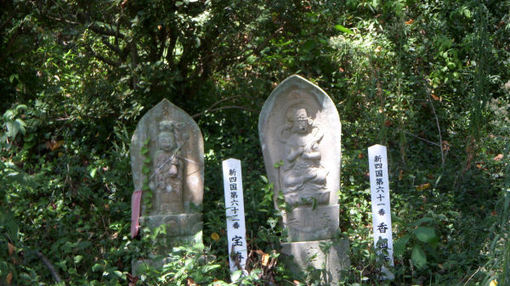 Shikoku622