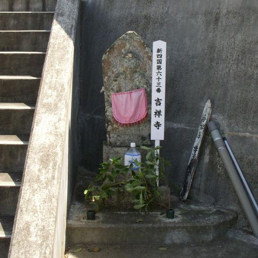 Shikoku63