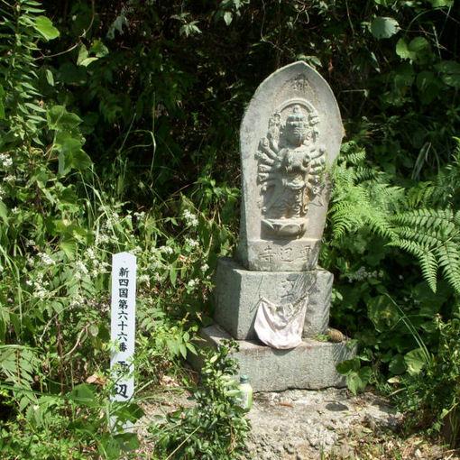 Shikoku66