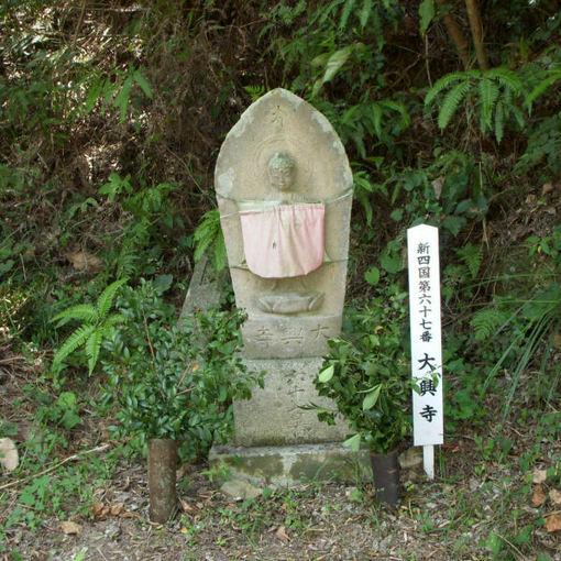 Shikoku67