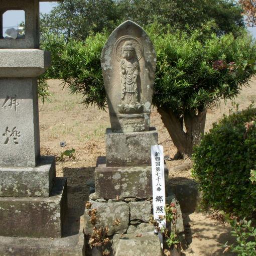 Shikoku78