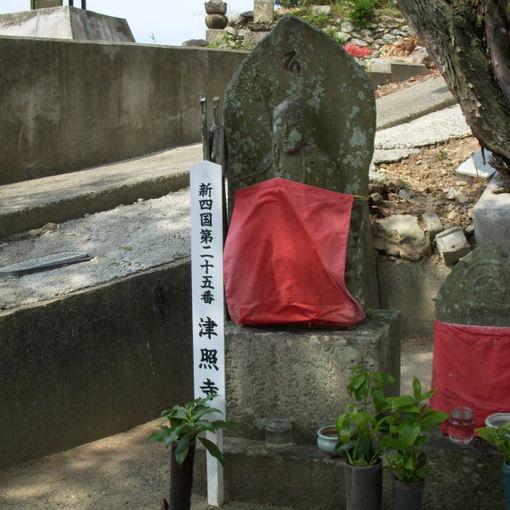 Shikoku25