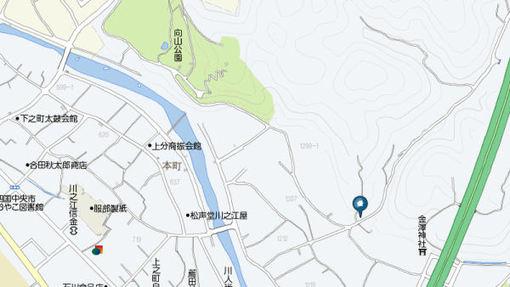 Shikoku252