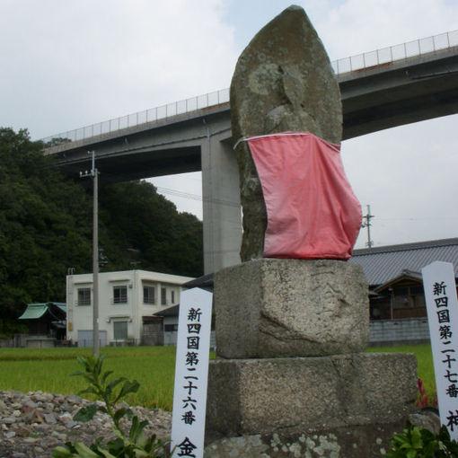 Shikoku26