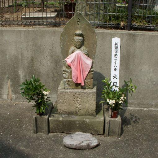 Shikoku28