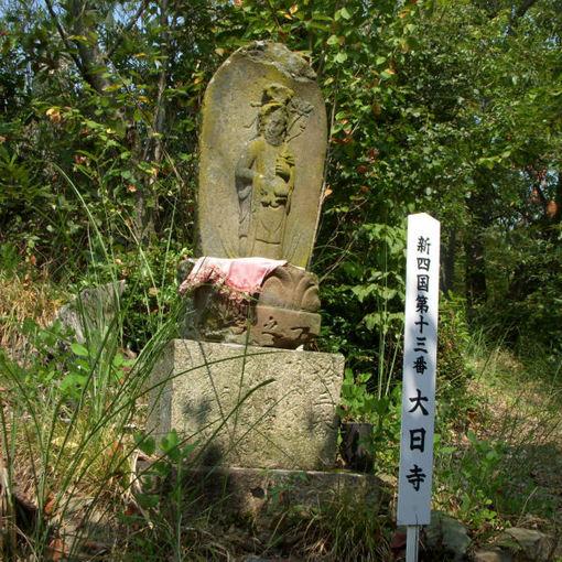 Shikoku13