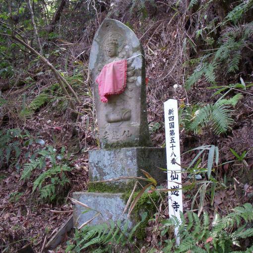 Shikoku58