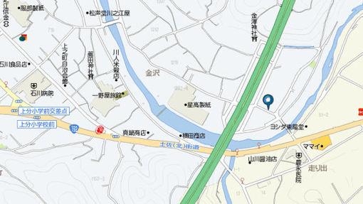 Shikoku292