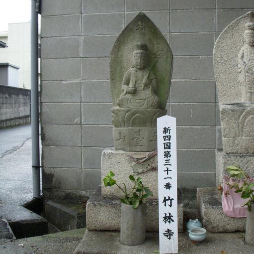 Shikoku31