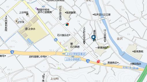 Shikoku312