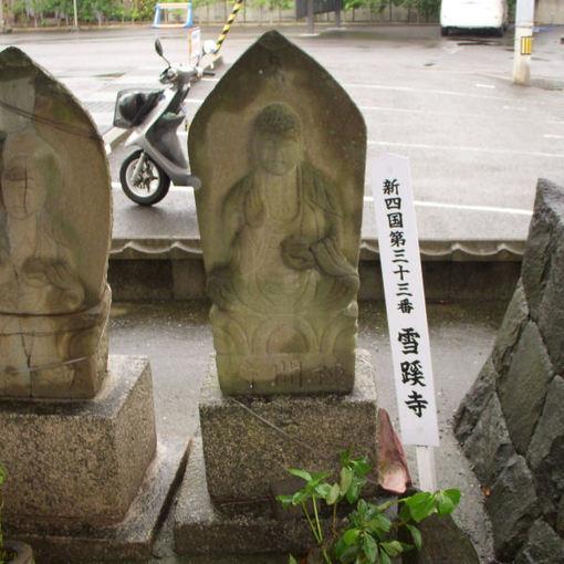 Shikoku33