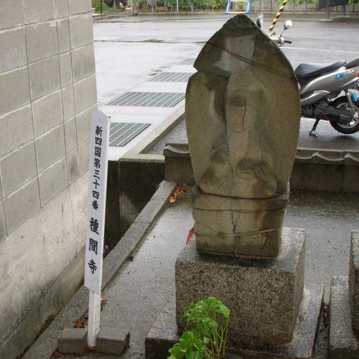 Shikoku34
