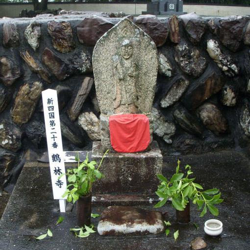 Shikoku20
