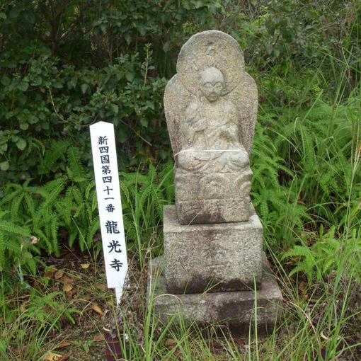 Shikoku41