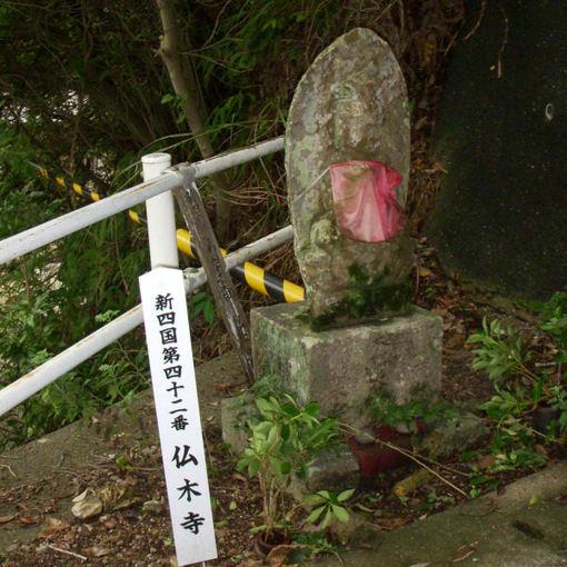 Shikoku42