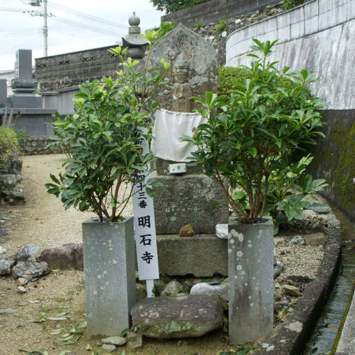 Shikoku43