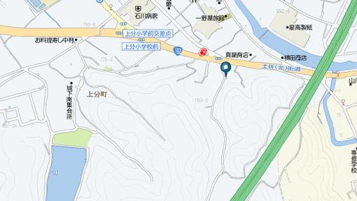 Shikoku434