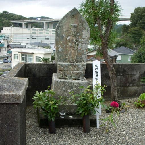Shikoku44