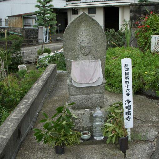 Shikoku46