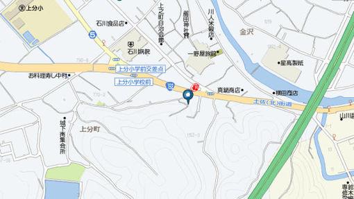 Shikoku462