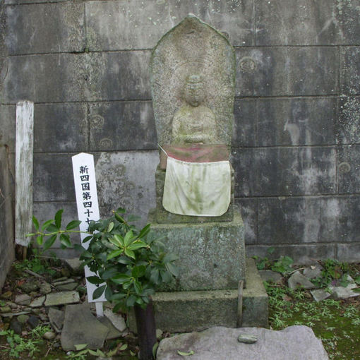 Shikoku47_2
