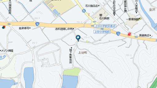 Shikoku062