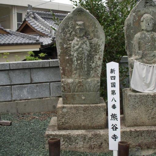 Shikoku08