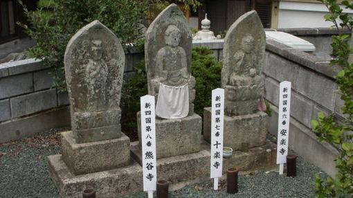 Shikoku082