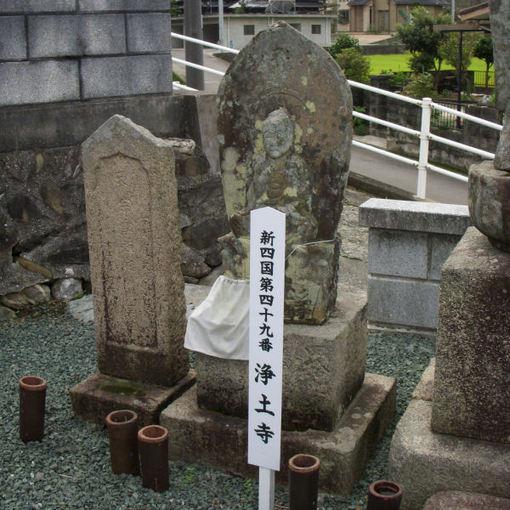 Shikoku49