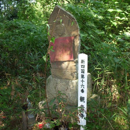 Shikoku16