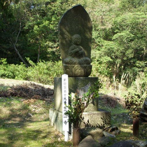 Shikoku19