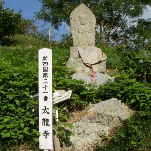 Shikoku21