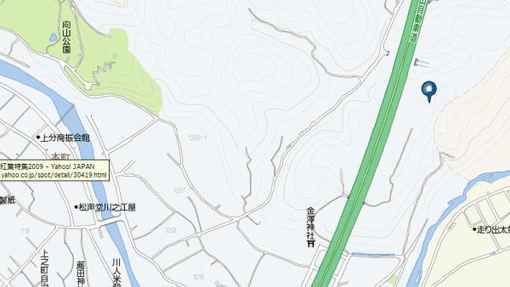Shikoku224