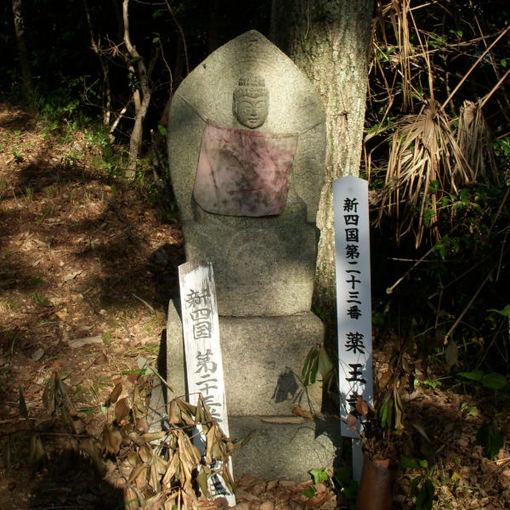 Shikoku23