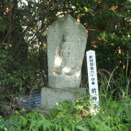 Shikoku64
