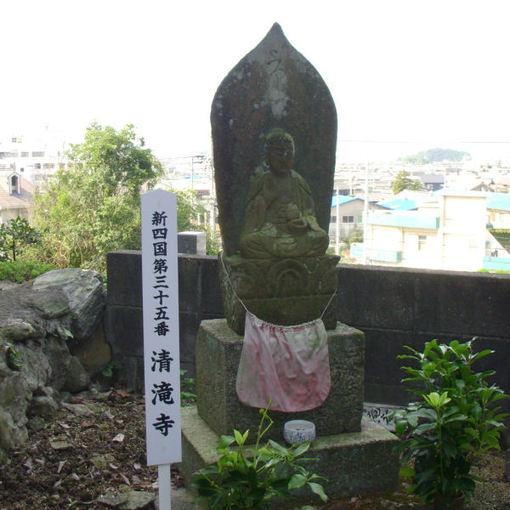 Shikoku35