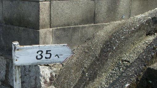 Shikoku352