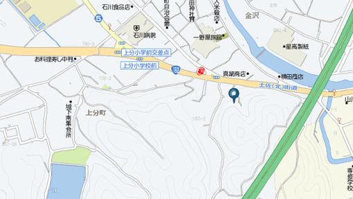 Shikoku353