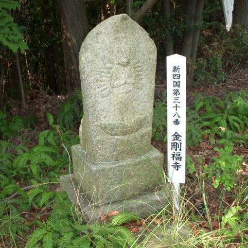 Shikoku38